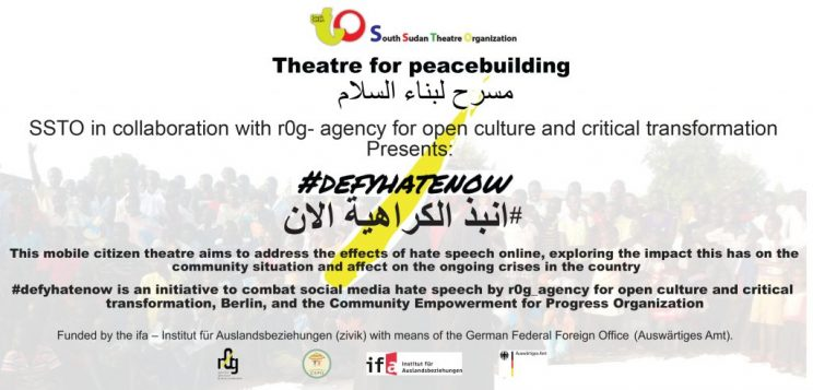 #defyhatenow SSTO Street Theatre, Juba 4th Oct 2016